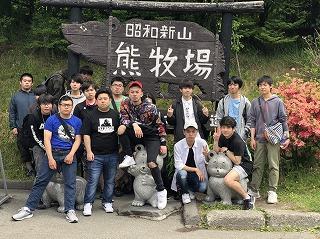 【定時制】修学旅行 最終日